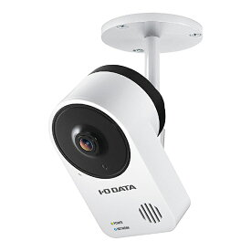 【エントリーでポイント5倍!7/21(日) 20時〜7/26(金)1時59分】【在庫目安:あり】【送料無料】IODATA TS-NA220W 防塵・防水規格IP65準拠屋外用Wi-Fi対応ネットワークカメラ「Qwatch(クウォッチ)」| カメラ ネットワークカメラ ネカメ 監視カメラ 監視 屋外 録画