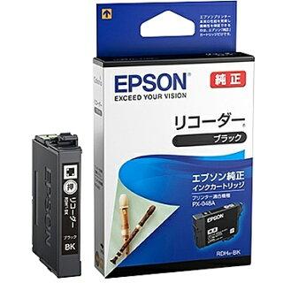 【純正インク】EPSONRDH-BKPX-048A用インクカートリッジ(ブラック)【在庫目安:予約受付中】