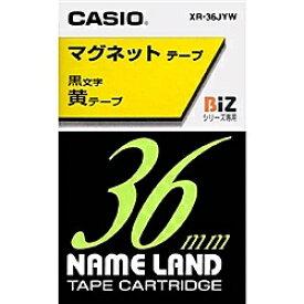 【送料無料】CASIO XR-36JYW ネームランド用マグネットテープ 36mm 黄/ 黒文字【在庫目安:お取り寄せ】| ラベル シール シート シール印刷 プリンタ 自作