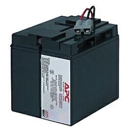 【送料無料】シュナイダーエレクトリック RBC7L SUA1500J/ SUA1500JB 交換用バッテリキット【在庫目安:お取り寄せ】| 電源関連装置 UPS 停電対策 バッテリー バッテリ 交換 停電 電源 無停電装置 無停電