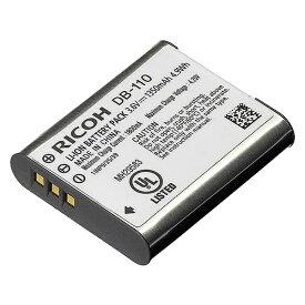 【送料無料】リコー DB-110 リチャージャブルバッテリー【在庫目安:僅少】