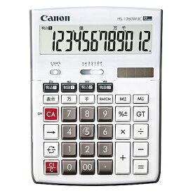 【送料無料】Canon 3896C001 電卓 HS-1250WUC JPN SOB【在庫目安:お取り寄せ】| 事務機 電卓 計算機 電子卓上計算機 小型 演算 計算 税計算 消費税 税