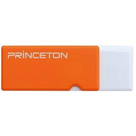 【送料無料】Princeton PFU-XTF/64GOR USB3.0対応フラッシュメモリー 64GB オレンジ【在庫目安:お取り寄せ】| パソコン周辺機器 USBメモリー USBフラッシュメモリー USBメモリ USBフラッシュメモリ USB メモリ