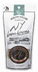 ニューヨーク ボンボーン キャロブ・チーズケーキ 100g 【NY BON BONE ドッグおやつ】 ○