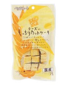 ペッツルート  素材メモ チーズ入り もっちりカットケーキ 50g○