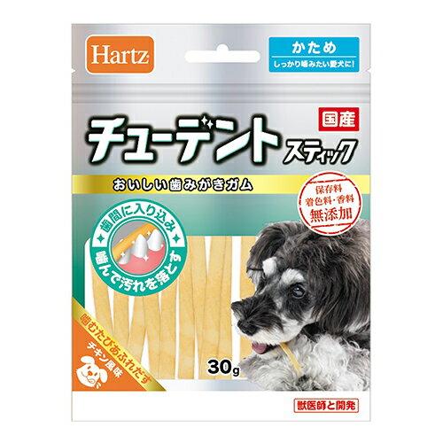 『500円クーポン配布中』ハーツ チューデントスティック かため 30g○