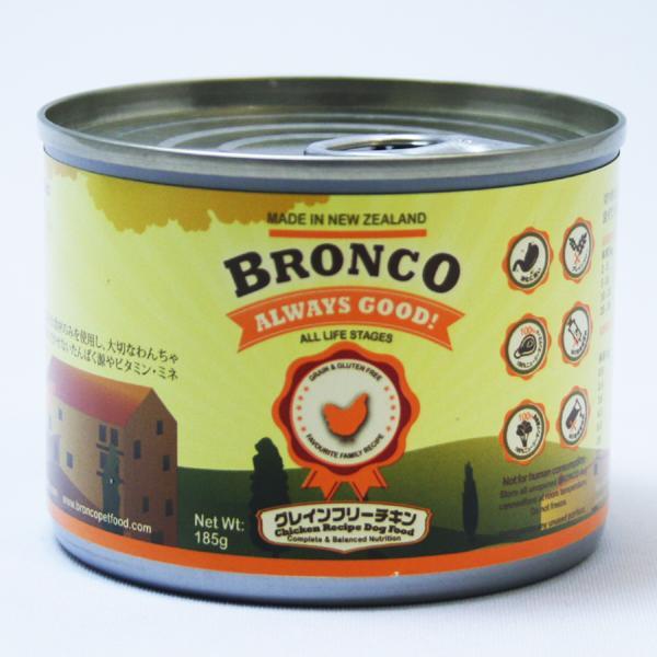 ブロンコ グレインフリー チキン 185g 【BRONCO ウエット ドッグフード】 ○