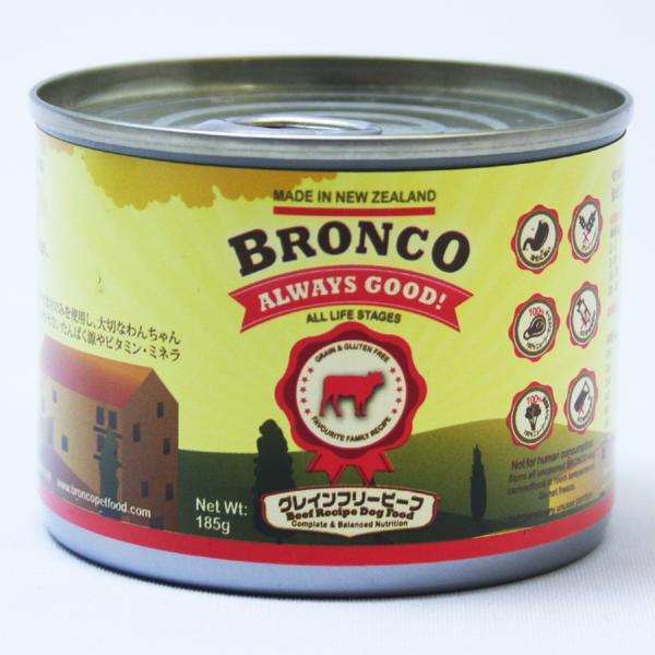 ブロンコ グレインフリー ビーフ 185g 【BRONCO ウエット ドッグフード】 ○