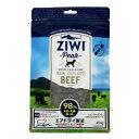 ジウィピーク エアドライ・ドッグフード NZグラスフェッドビーフ 1kg 【ZiwiPeak グレインフリードッグフード】【送…