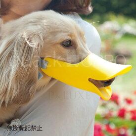 OPPO quack M【オッポ クァック】○