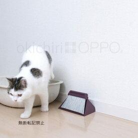 OPPO okichiri【オッポ オキチリ】○