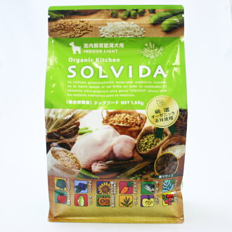 ◎ SOLVIDA ソルビダ 라이트 1.8 kg ○ 10P06May15