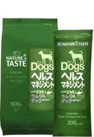 ネイチャーズテイスト ラム&ダック 800g (200g×4袋) 【Nature's Taste ドッグフード】 ○