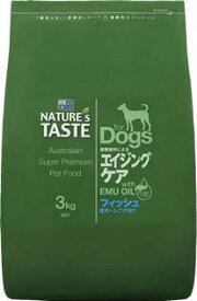 ネイチャーズテイスト フィッシュ 3kg 【Nature's Taste グレインフリードッグフード】 ○
