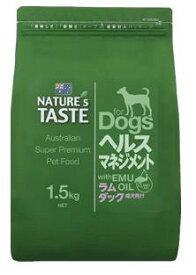 ネイチャーズテイスト ラム&ダック 1.5kg 【Nature's Taste ドッグフード】 ○