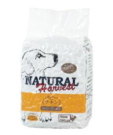 ナチュラルハーベスト パピーチキン 3.5ポンド(1.59kg) 2袋 【Natural Harvest ドッグフード】 ○