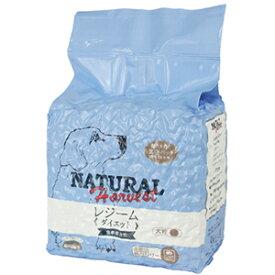 ナチュラルハーベスト レジーム 大粒 5ポンド(2.27kg) 2袋 【Natural Harvest ドッグフード】 ○