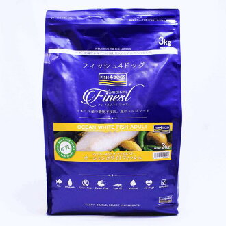 • Fish 4 dogs オーシャンホワイトフィッシュ ( small old cod ) 3 kg (complete food )(1.5kg x 2 bags) 1