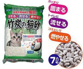 [エントリー最大P10倍+500円クーポン]竹炭の猫砂7リットル入 ケース単位(5袋)○