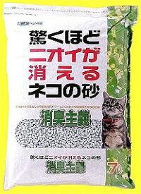 [エントリー最大P10倍+500円クーポン]【送料無料】ネコの砂 消臭主義 7リットル入 (5袋入)○