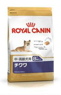 皇家 Canin 的穿着高级的吉娃娃狗 8 年超过 1.5 公斤 (高级) 1