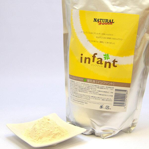 ナチュラルハーベスト 離乳食 インファント 950g 【Natural Harvest ドッグフード】【送料無料】 ○