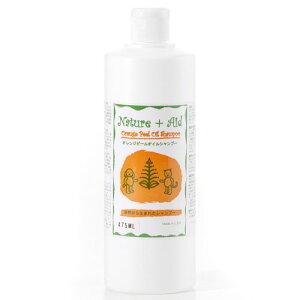 ネイチャーエイド オレンジピールオイルシャンプー475ml 【Nature+Aid】○