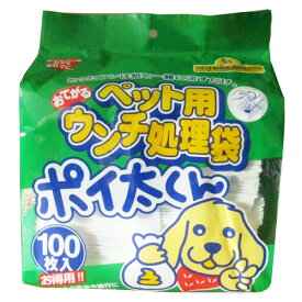 ペット用ウンチ処理袋 ポイ太くん 100枚入 ○