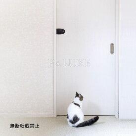 OPPO SlideLock【オッポ スライドロック】○