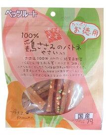 ペッツルート 素材メモ 鶏ささみのバトネ やさい入り お徳用 70g○