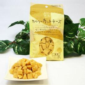 ペッツルート 素材メモ カロリーカットチーズ お徳用 160g ○