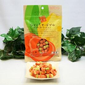 ペッツルート 素材メモ ひとくちオードブル ほうれん草・チーズ入り 120g ○