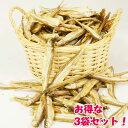 【お得な3袋セット】LUXE Kitchen 天然ワカサギ 50g×3 【ZERO】 ○【P10】【W3】