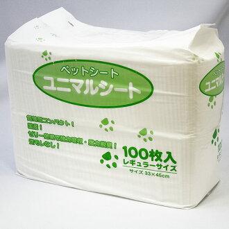 Unimar sheet regular size 100 / pkg (6 pieces) 1