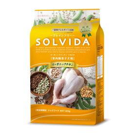 ソルビダ 子犬用 グレインフリーチキン  1.8kg 【SOLVIDA ドッグフード】○