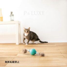 【OPPO】キャット リグ・ファー 〜猫用おもちゃ〜 [Cat Rig Fur]○