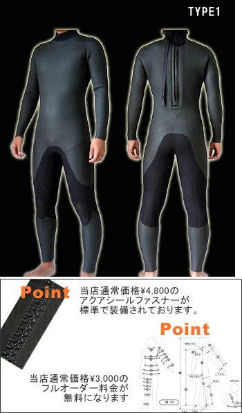 【日本製セミドライ フルオーダー無料】限定数量 オーダーウエットスーツ ラバー 5mmセミドライフルスーツ サーフィンウェット SUP 防水ファスナー