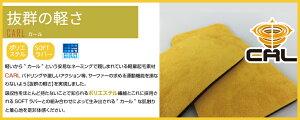 2019最強セミドライロングチェストZIPネックエントリータイプインナーネック標準装備フルオーダー無料日本製サーフィンSUP最新モデルエアフレイムレガシー