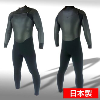 Surfing SUP chest ZIP semi-dry inner neck standard features full order for free lower part of the body jersey version in 2018 strongest semi-dry early stages made in order discount Japan