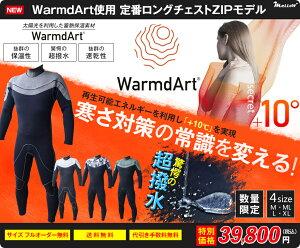 10℃アップで超撥水!特許素材ウォームダール使用 ウェットスーツ ジャーフル 3mm メンズ レディース サーフィン 今ならオーダー無料 日本製 ロングチェストZIP フルオーダー