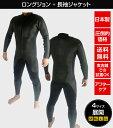Longjon jacket 02