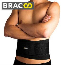 Bracoo 腰痛 ベルト 腰椎 コルセット ダブルベルト 腰 固定 保護 加圧 引き締め 腰痛緩和 腰用 コルセット 腰 サポーター シェイプアップ ベルト スポーツ 男性 女性 兼用 ブラック