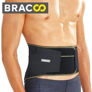 Bracoo Guardian アドバンスド 腰痛ベルト ブラック