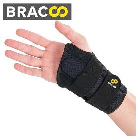Bracoo 手首サポーター 腱鞘炎 手首の痛みを軽減 手首用 固定 捻挫 手根管症候群 サポーター リストブレイス ブラック 左右兼用 Guardian