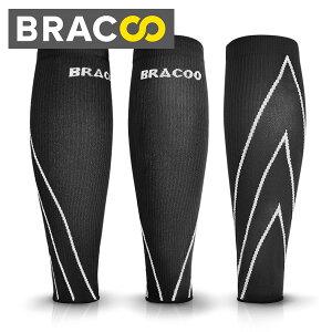 Bracoo ふくらはぎサポーター 通気性 下腿サポーター コンプレッション すね用 運動用 トレーニング用 レッグスリーブ 両足入