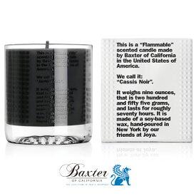 送料無料 【あす楽14時まで】Baxter バクスター キャンドル カシス [ フレグランスキャンドル カシス ]【smtb-F】◇デザイン plywood オシャレ雑貨