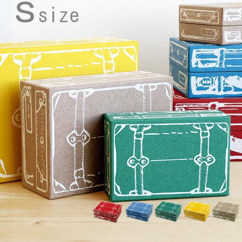 【あす楽14時まで】 PAPER STRAGE COMPANY TRAVEL TRUNK トラベル トランク 《 Sサイズ 》収納 収納ボックス 収納box 卓上 デスクトップ 和紙 日本製 箱 小物入れ 小物 文具 おしゃれ ケース◇デザイン plywood オシャレ雑貨