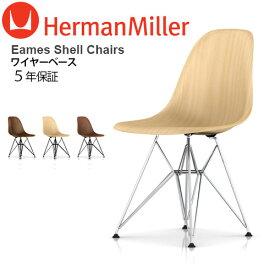 ハーマンミラー正規販売店 5年保証 送料無料(沖縄・離島は除く) メーカー直送品 イームズウッドシェルチェア 《シェル:ウォールナット》《ワイヤーベース/ブラック》HermanMiller Eames Wood Shell Chairsミッドセンチュリーモダン 家具 デザイン