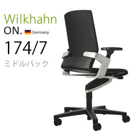【送料無料★メーカー直送】 グッドデザイン賞受賞 Wilkhahn ON Swivel Chair ウィルクハーン オン スウィーベルチェア 174/7 ミドルバックアームチェア 《シルバーフレーム/ポリアミドベース》《張地:ファイバーフレックス》 (S) plywood