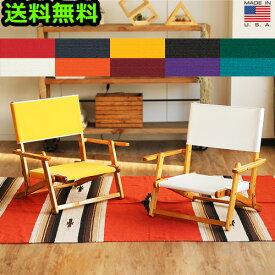 \MAX47倍/椅子 折りたたみ【受注発注】送料無料エニウェアチェア ミニ サンド チェアANYWHERE CHAIR Mini Sand Chair【smtb-F】木製 アウトドア キャンプ 海 ビーチ 運動会 コンパクト